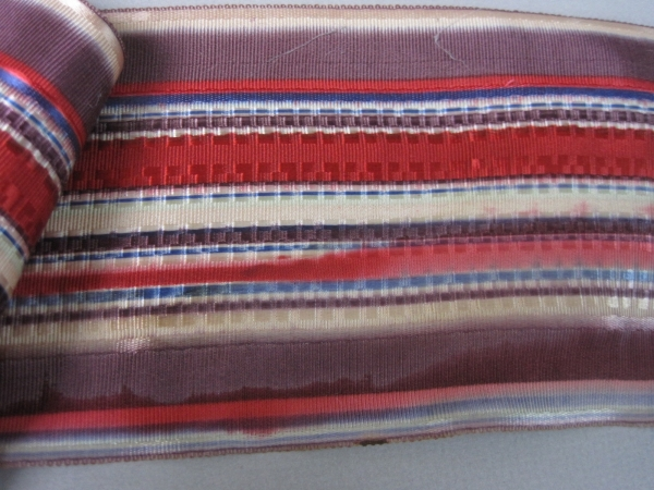 Antique Victorian striped ribbon